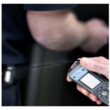 Alarm pull cord - osobní bezpečnost v nebezpečných situacích