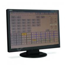 Dispečerský komunikační systém DDU