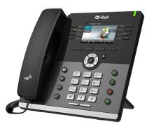 Gigabit Color IP Phone Htek UC924
