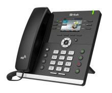 Gigabit Color IP Phone Htek UC923