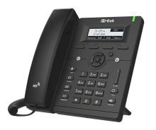 Enterprise IP Phone Htek UC902P