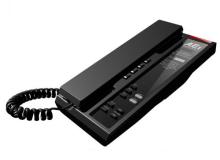 SIP telefon s DECT základnou  AEI SGR-9206-SM