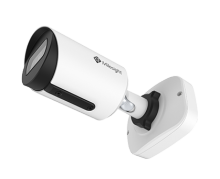 Milesight MS-C2964-PB/J venkovní IP kamera 2MPX, 2.8mm