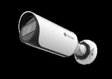Milesight MS-C5364-FPB venkovní IP kamera 5MPX, motor zoom