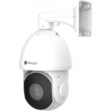 Milesight MS-C5341-X30PC venkovní speed dome IP kamera s AI, 5MP, H.265, VCA