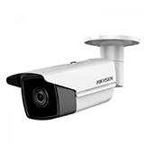 Kamery pro venkovní prostory