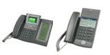 IP telefonní přístroje Mitel MiVoice 7400
