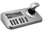 Příslušenství pro LS Vision PTZ IP kamery