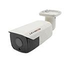 IP kamery s motorizovaným objektivem