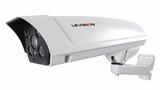 IP kamery s varifokálním objektivem